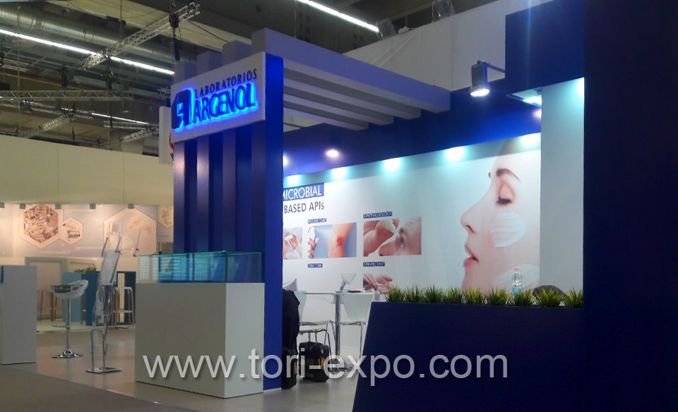 <center>Exhibition booth at CPHI 2017 in Frankfurt</center>
