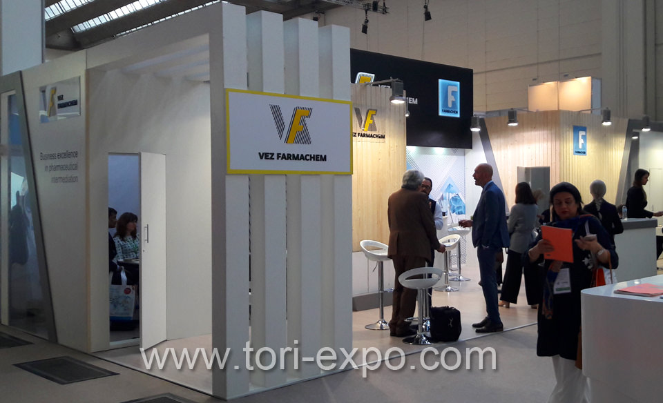 <center>Exhibition stand at CPHI 2017 in Frankfurt</center>