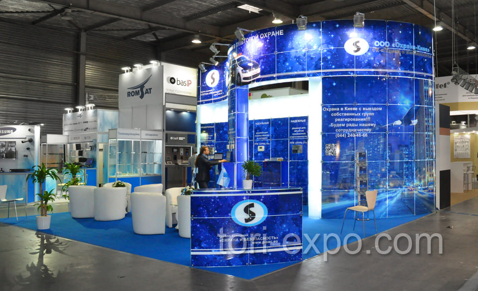 <center>Exhibition booth at International Trade Show BEZPEKA</center>